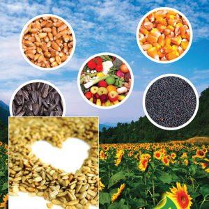 MWChim Plant Protect - catalog produse